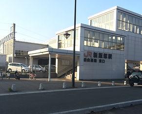 飯塚市の整体院レガート アクセス 新飯塚駅