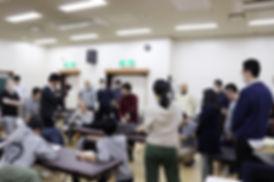内臓デモ.jpg