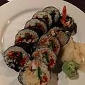 Kinoyume Sushi & Grill restaurant.webp