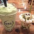 ZERO X Degree Coffee shop.webp