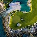 Punta Espada Golf Course & Resort - Cana