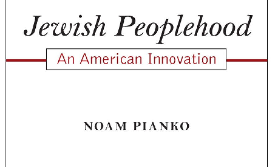 Jewish Peoplehood Cover.jpg