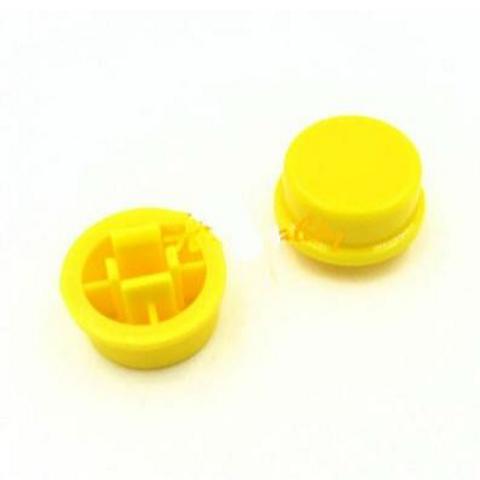 כובע לכפתור ריבוע - צהוב