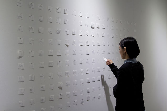 강정아, 기억의실천, 2017.jpg