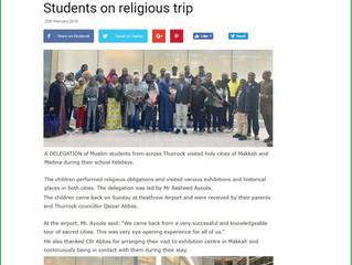 Our student trip to Saudi Arabia