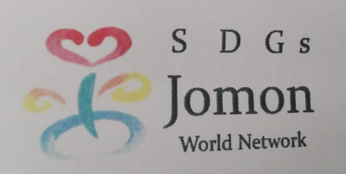 SDGs Jomon World Network
