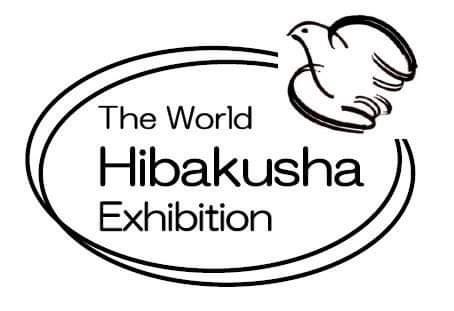 世界ヒバクシャ展