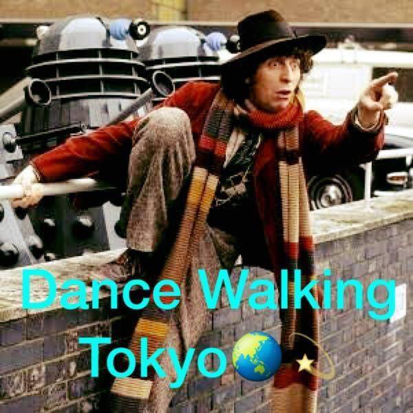 Dance Walking &海エコ