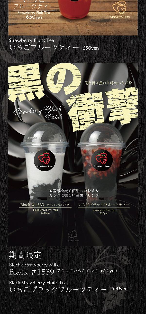 HP-Drink3.jpg