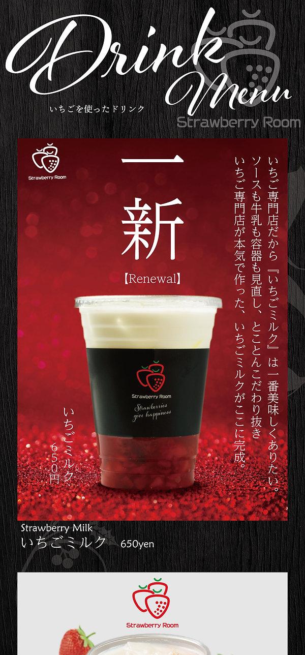 HP-Drink1.jpg