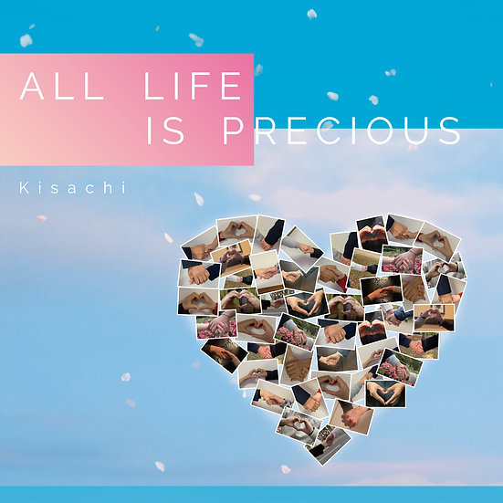 ALL LIFE IS PRECIOUS 【ハイレゾ】