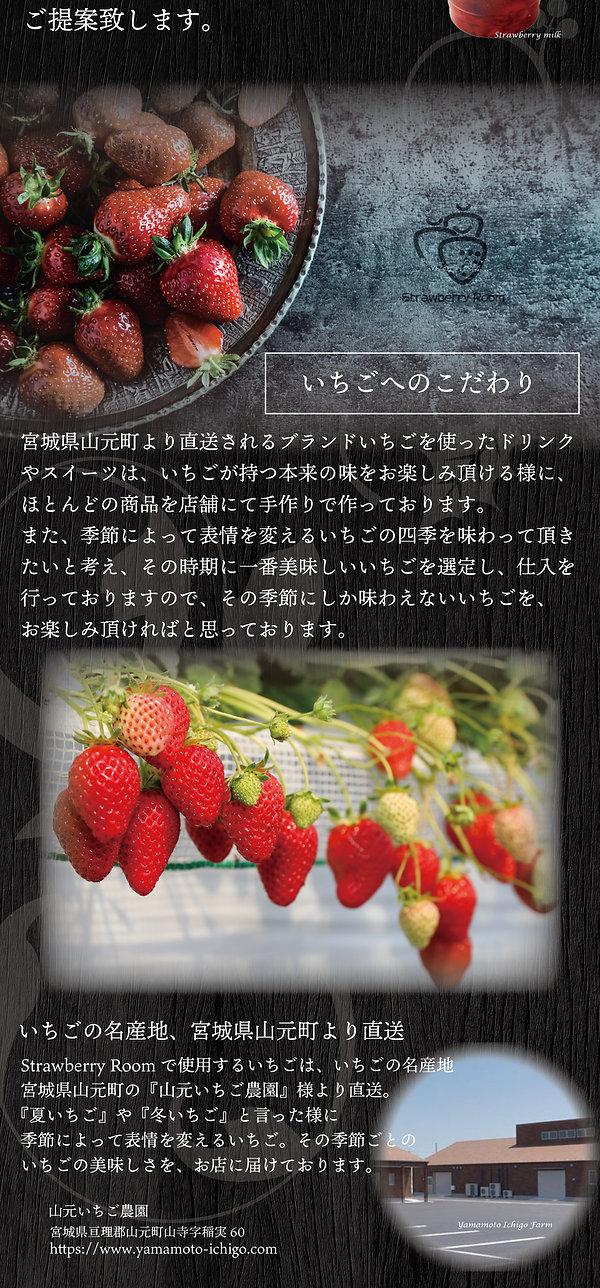 HP-Page2(1).jpg