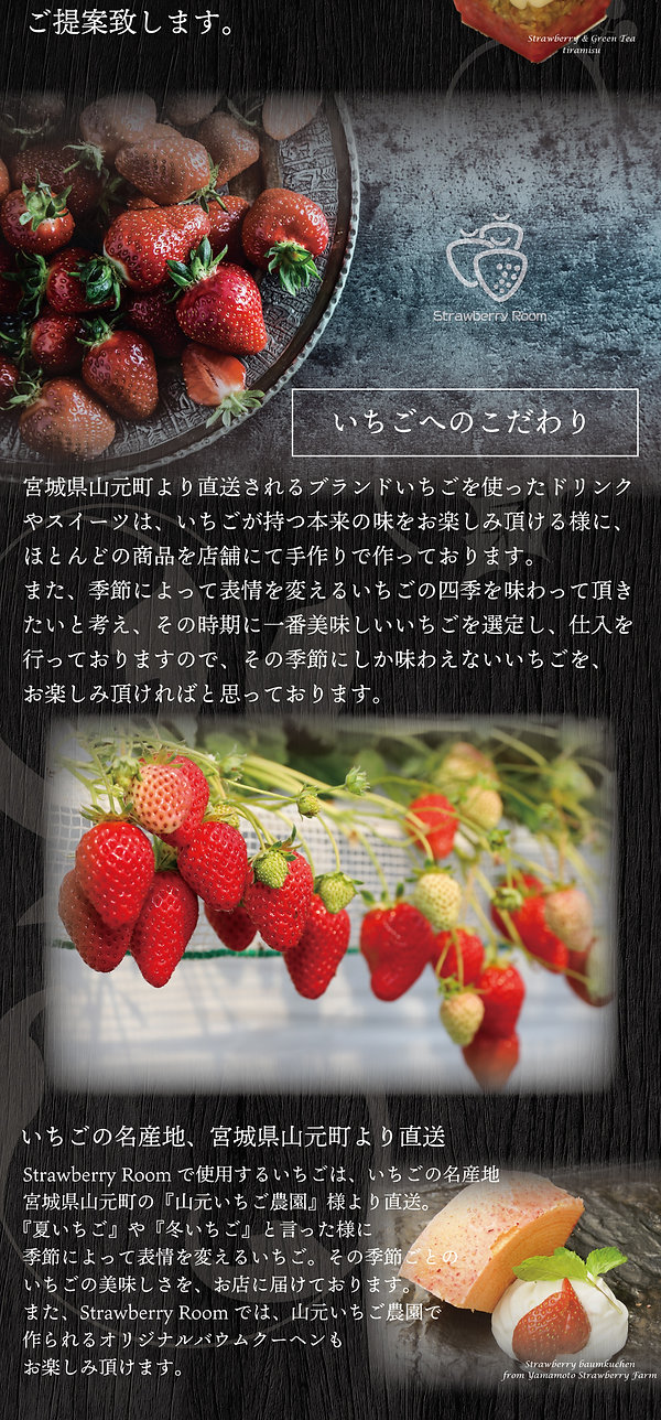 HP-Page2.jpg