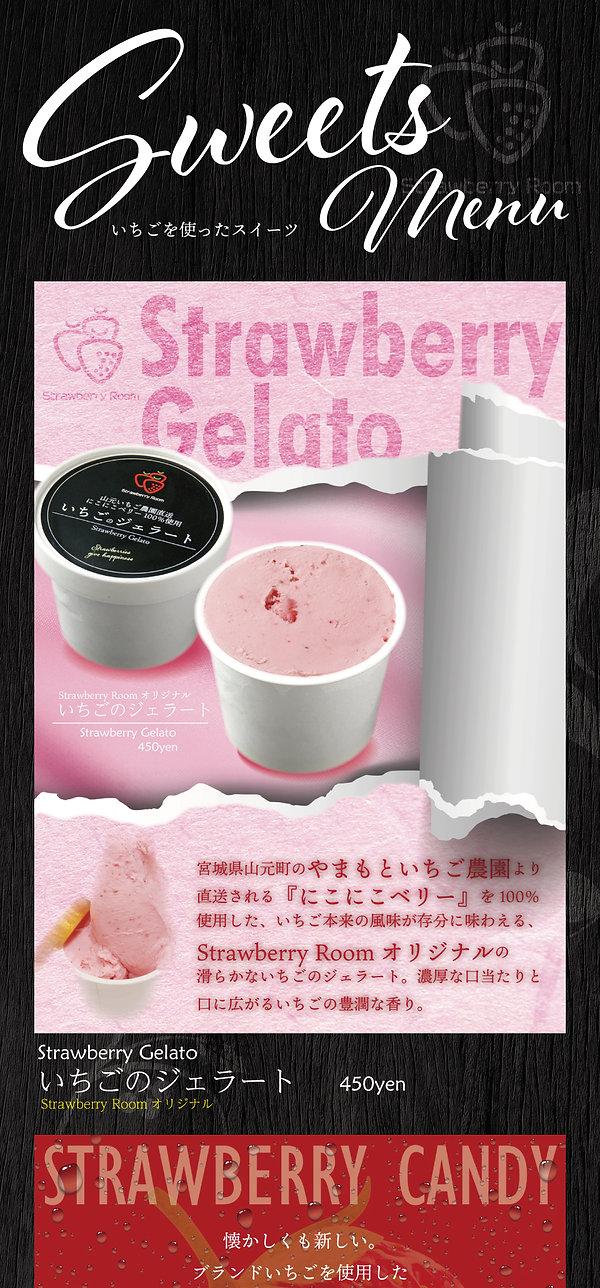 HP-sweets1.jpg