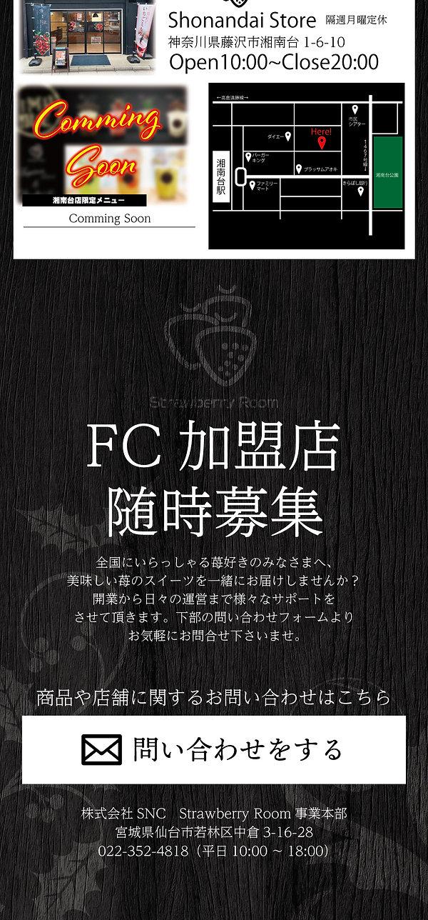 HP-shop-info3.jpg