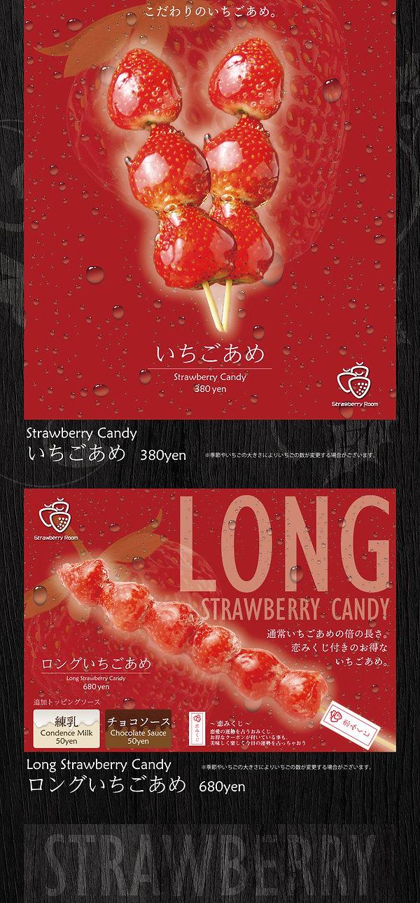 HP-sweets2.jpg