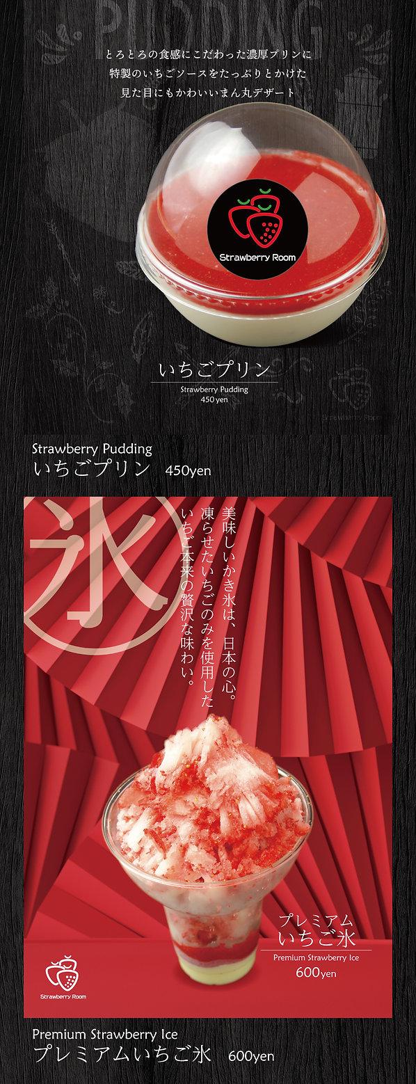 HP-sweets3.jpg