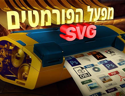 Format Factory-SVG Article.jpg