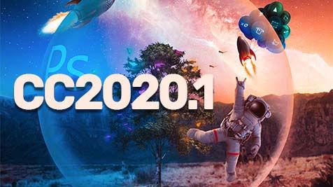 CC2020.1-Article.jpg
