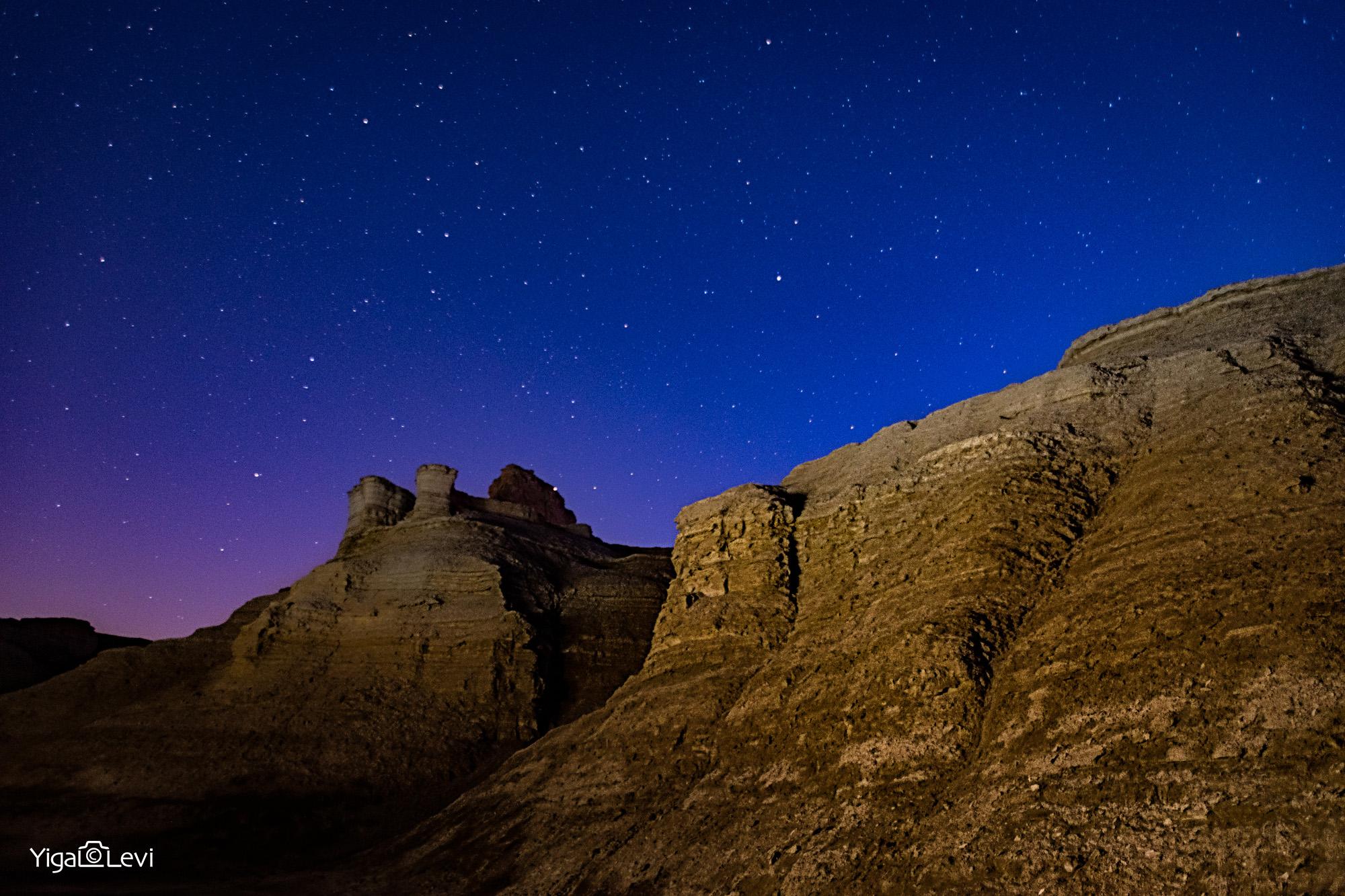 Dead Sea Menroe Trip2015-14.jpg
