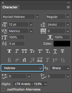 character-Hebrew.png
