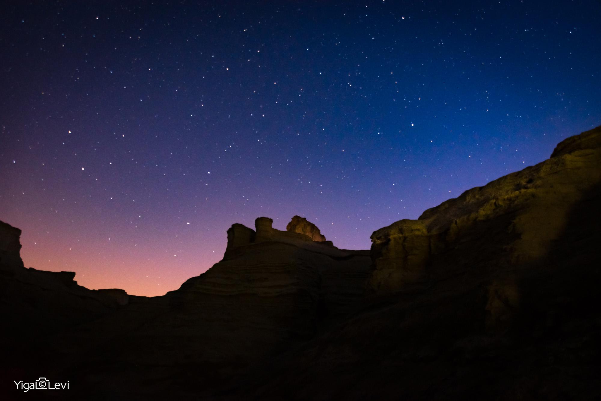 Dead Sea Menroe Trip2015-10.jpg