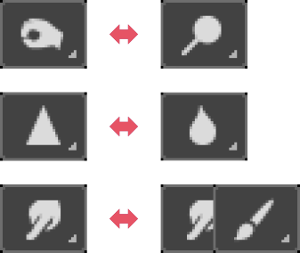 Switching Tools.png
