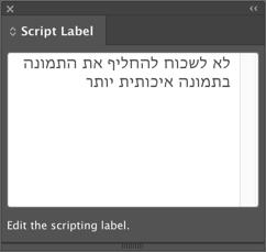 Script Label.png