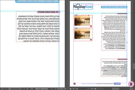 Split Views-Example.png