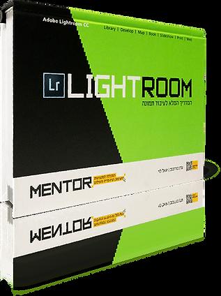 LightroomCC-Book-New.png