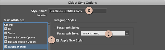 Next Style-Object Style.png