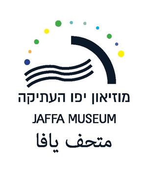 מוזיאון יפו העתיקה.jpg