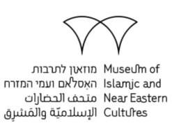מוזאון-האיסלאם1.jpg