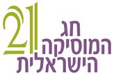 חג המוסיקה הישראלית 21.png