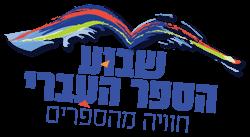 logo2.fw_.png