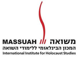 לוגו משואה.jpg