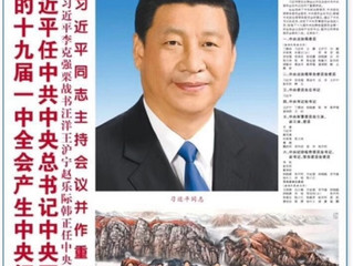 President Xi's Chinese strategy to out-compete Western democracy