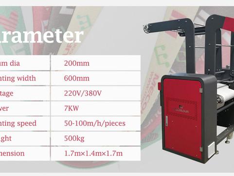 ¿Por qué elegir la máquina de prensa de calor Mecolour Lanyard Ribbon Calender?