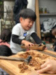 初日作業内容 板削り 竹磨き_190411_0005.jpg