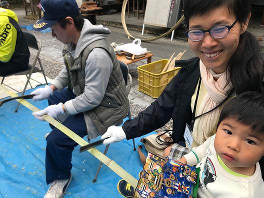初日作業内容 板削り 竹磨き_190411_0009.jpg