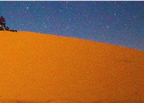 crop imagens sessão_site tenda_home3.jpg