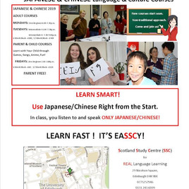 Japanese & Chinese Classes
