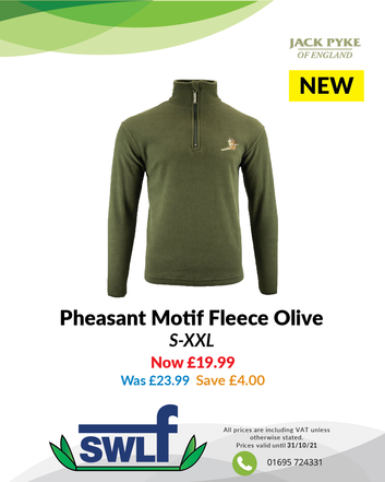 Pheasant Motif Fleece-01.png