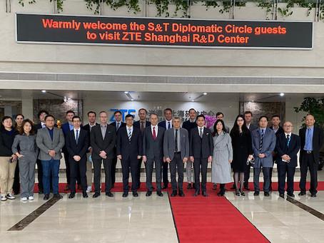 ZTE Shanghai R&D Center