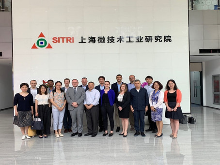 Shanghai Industrial and Technology Research Institute (SITRI)
