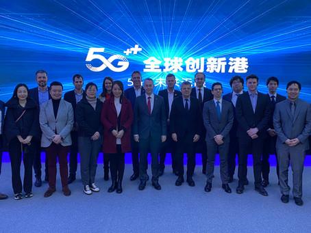 Shanghai 5G Center