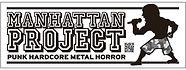バンドTシャツ、スタッズベルトのマンハッタンプロジェクト