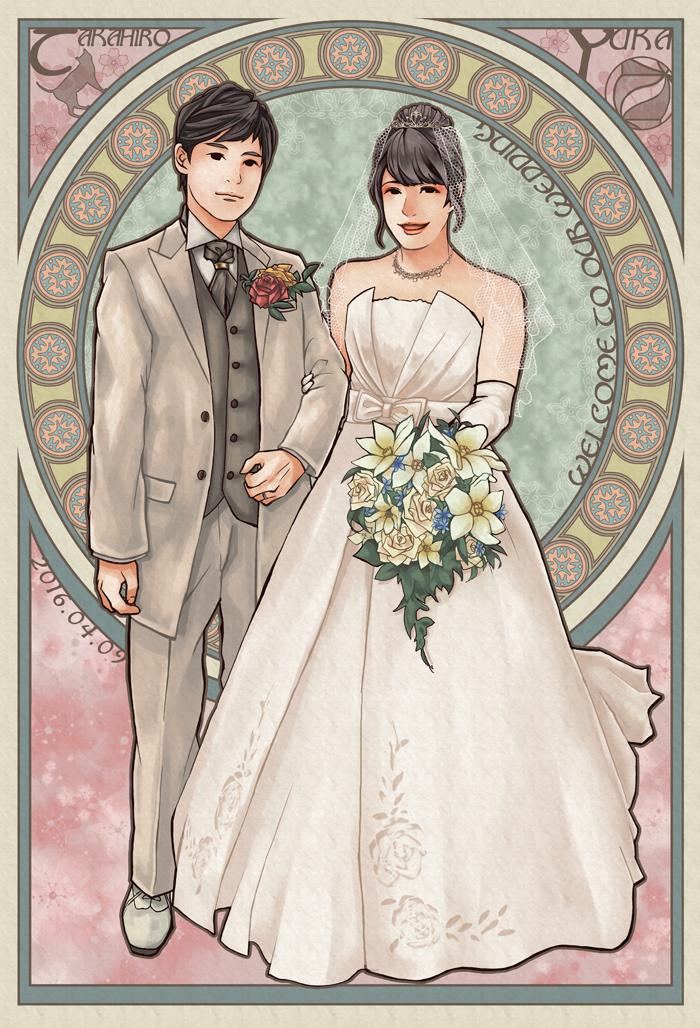 TAKEHIRO and YUKA