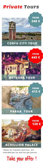 Private Tours_corfuviprides.com_138x518.
