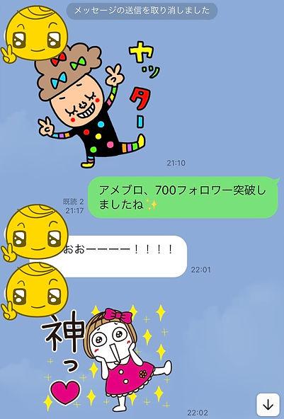793b4df2-959a-4d11-9029-00ce2091b7b12.jp